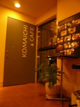 KOMAIXHI & CAFE