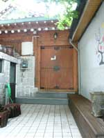 Yoo's Family ゲストハウス